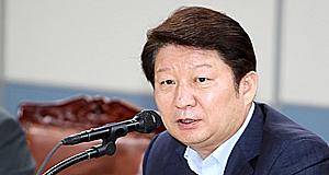 """권영진 대구시장 """"내년도 업무추진비 20% 삭감할 것"""""""