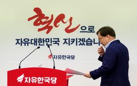 '김명수 가결' 사죄한 자유한국당, 돌직구 던진 역사학자