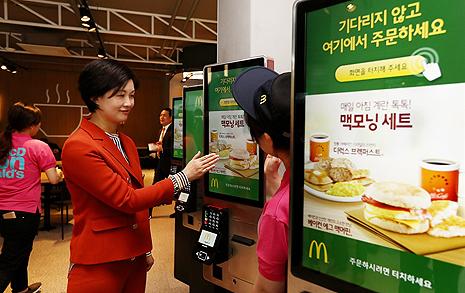 맥도날드와 CGV 점령한  '세금도둑'의 뻔뻔함