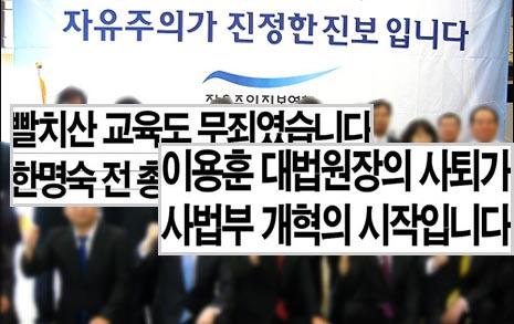 국정원 '광고공작' 25편,  4대강·방송파업 총망라