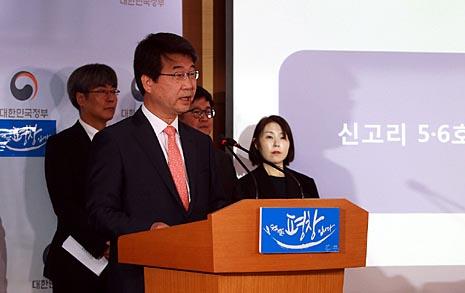 신고리5·6호기 '건설 재개' 결론  '원전 축소' 에너지 정책 권고