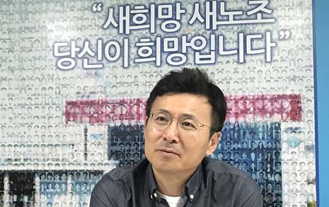 """""""파업 승리하면 '기계적  중립' 뉴스 안 만들 것"""""""
