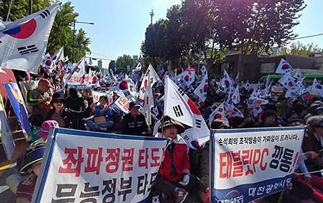 """""""박근혜 석방!""""   대학로 태극기가 점령"""