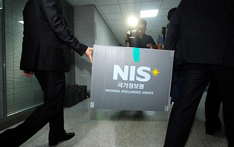 '반 대한민국 세력' 국정원  리셋하는 8가지 방법
