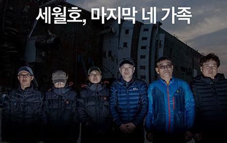 """표창원 """"꼭 읽고 참여를"""" 안희정·이재명 SNS 응원"""
