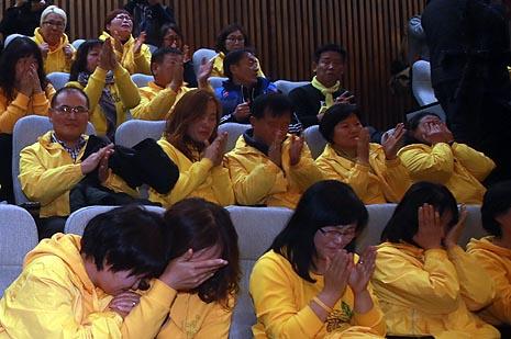 '사회적 참사 특별법'  수정안 국회 통과됐다