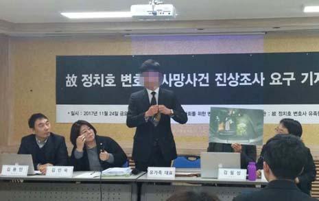 """국정원 변호사 사망 의혹  """"현장에 제3자 있었다"""""""