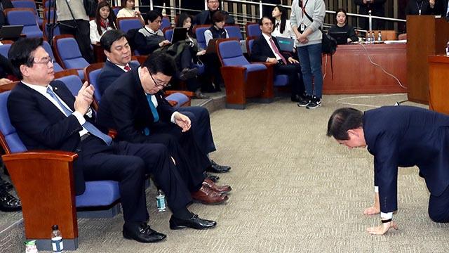 원내대표 선출된 김성태 의원 '큰절'