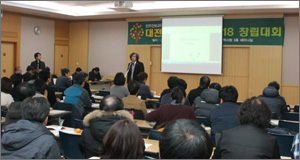 대전 91개 단체 '진보교육감  단일후보 선출 기구' 창립