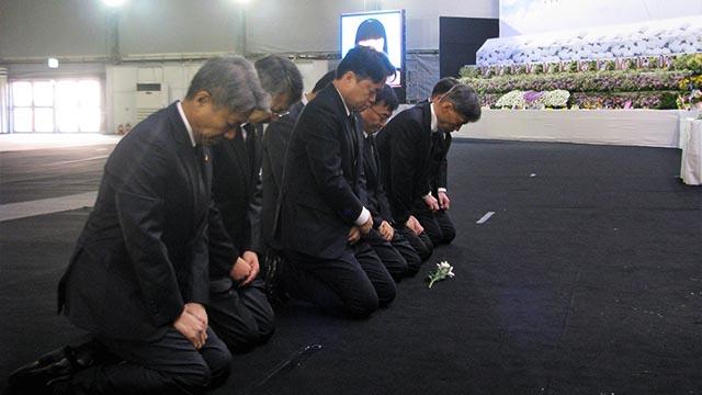 MBC 사장과 임원들 무릎 꿇고 '사죄'