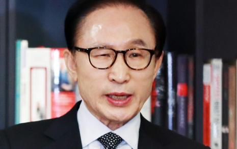 """""""보수궤멸 정치공작,  노무현 죽음에 대한 정치 보복"""""""