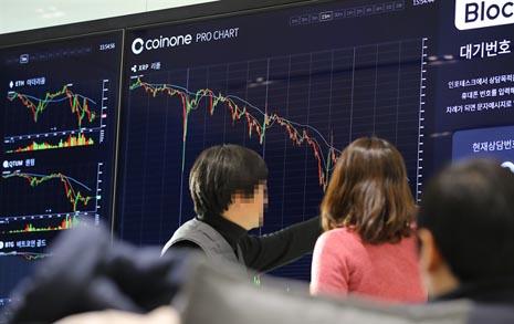 가상화폐 '가즈아' 외치다간  국가경제 '떡락'되기 일쑤다