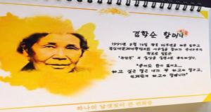 김해 고등학생들이 만든 이 달력은 '특별하다'