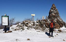 윤성빈 생각나는 평창서 가장 높은 산
