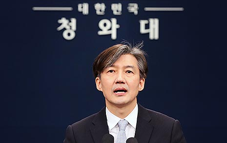 """""""대한민국, 지방분권국가 지향""""  수도조항 신설, 토지공개념 명시"""