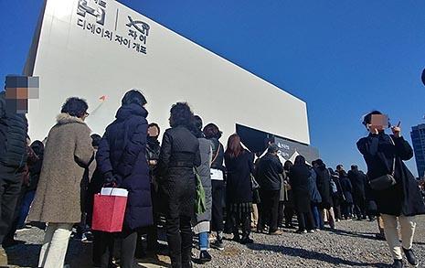개포주공8단지 분양,  공공과 재벌의 '돈 잔치'