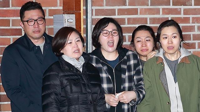 MB가족들, 눈물로 구치소행 배웅