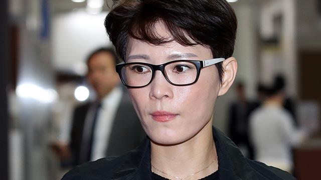 '청문회 불출석' 윤전추 항소심 출석