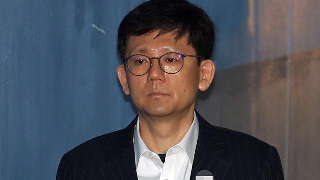 '국정원 댓글수사 방해' 장호중 전 부산지검장 재판