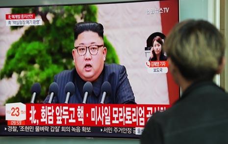 """북한 """"핵·미사일 시험 중지,  핵실험장 폐기... 경제 매진"""""""