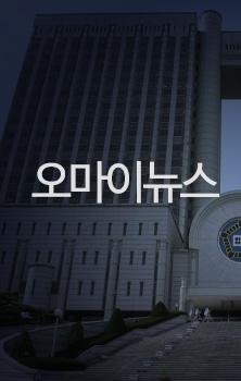 박근혜 판결문  576페이지 공개