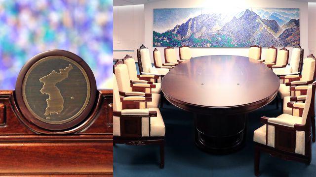 '한반도' 문양 새겨진 남북정상들 의자