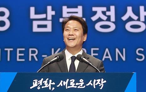 문재인-김정은 만나는  시간 내일 오전 9시30분