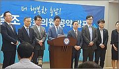 """양승조 """"국회 파행, 야당의 무책임한 발목잡기"""""""