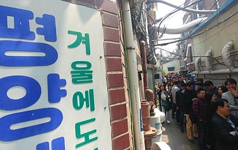 """""""다음엔 옥류관에서""""  대기 200명, 평냉집 '대박'"""