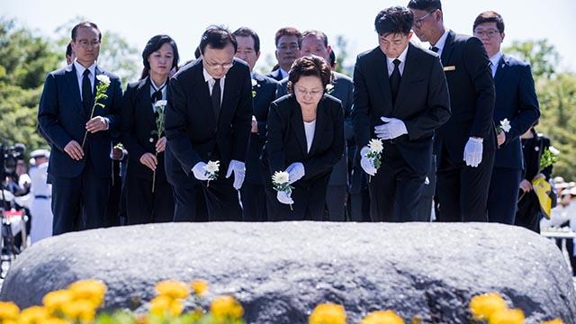 '평화가 온다' 노무현 전 대통령 9주기