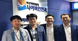 """""""웹툰업계 2천억 피해""""  '밤토끼' 이렇게 검거"""