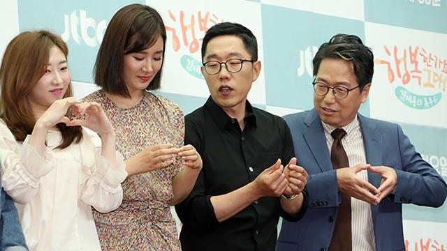 '김제동의 톡투유2' 김제동-정재찬, 유리한테 배워요!