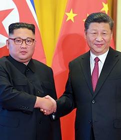 """김정은 """"역사적인 여정에서 중국과 협동할 것"""""""