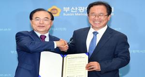 협치 첫 신호탄 쏘아 올린 오거돈·김석준 당선인