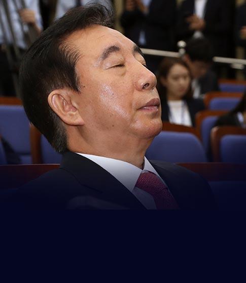 코너에 몰린  '들개' 김성태의 운명