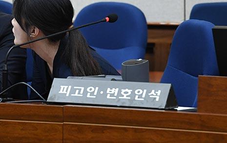 박근혜 '국정원 특활비·공천개입' 징역6년·2년 선고