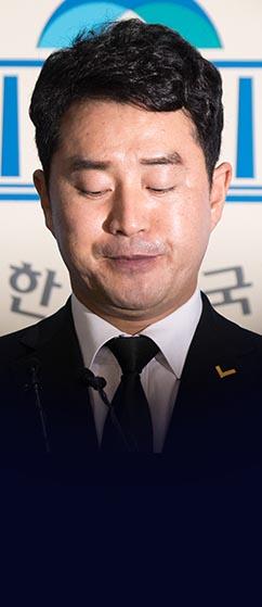 """김성태 """"귀국 전날 밤..."""""""