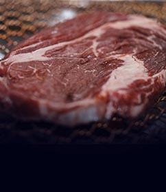 '황소 고기'나 '화식우'  먹어본 적 있나요?