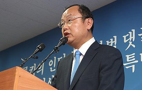 수사 동력 잃은 드루킹  특검, 역대 첫 연장 포기