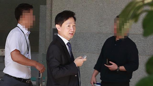김현석 대법원 수석재판연구관 검찰 소환