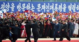 """남북정상회담에 들뜬 부산 """"대륙철도 출발점 되길"""""""