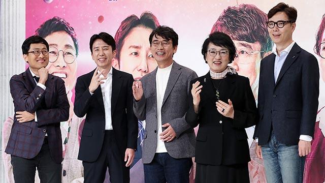 '알쓸신잡3' 수다빅뱅의 귀환!