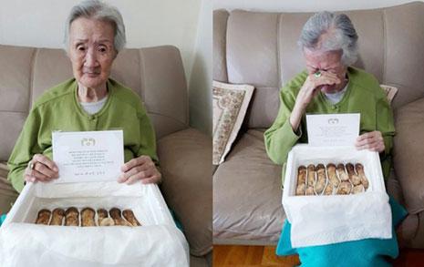 """""""미안하다며 보낸 선물""""  눈물 흘린 95세 할머니"""