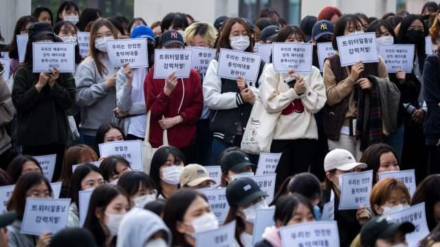 동덕여대, '트위터 알몸남' 강력 처벌 촉구