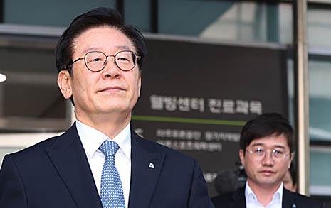 """""""이재명 신체 검증 결과 점이나 레이저 흔적 없다"""""""