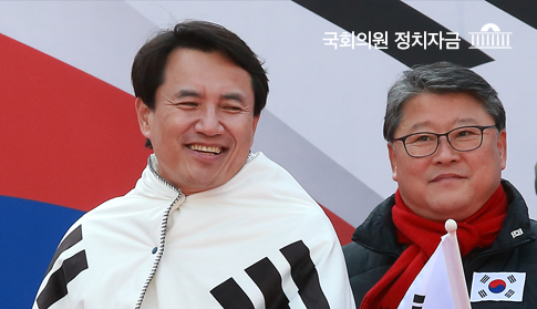 김진태, '태극기 전사'  조원진에 500만원 쐈다