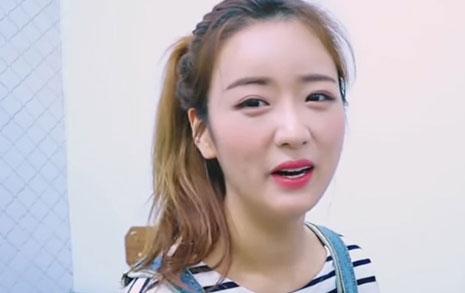 에이핑크 윤보미  유튜브 눈도장 받은 비결