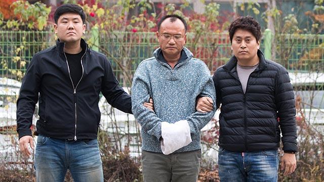 경기남부청에 압송된 양진호 회장
