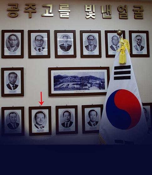 김종필 흉상  건립 논란