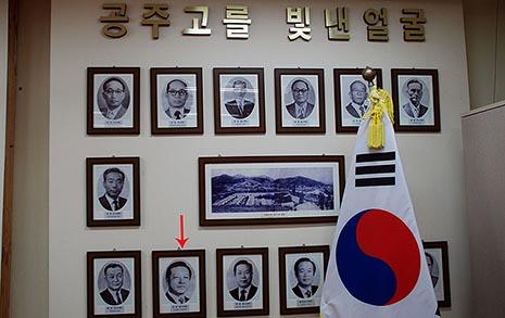 공주고, 김종필 흉상  2라운드